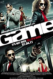 game 2011 full movie download hd