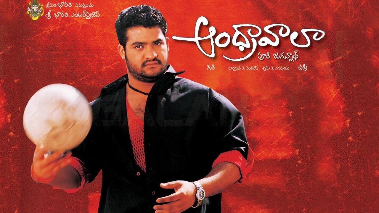 Andhrawala (2004) - IMDb