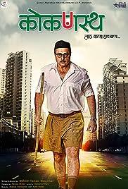 Konkanastha Poster