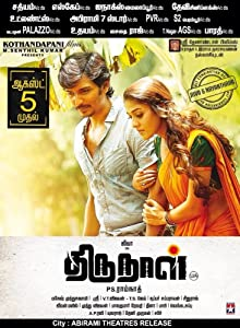 Thirunaal tamil dubbed movie torrent