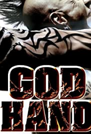 God Hand (2006) Poster - Movie Forum, Cast, Reviews