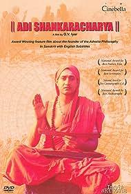 Sarvadaman Banerjee in Adi Shankaracharya (1983)