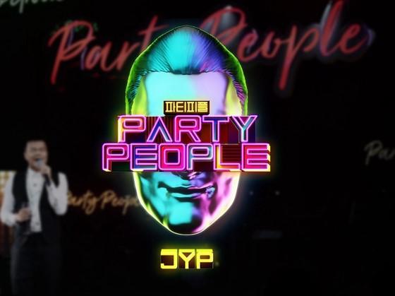 دانلود زیرنویس فارسی سریال JYP's Party People