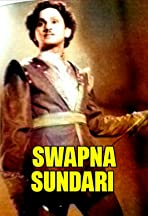 Swapna Sundari