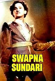 Swapna Sundari Poster