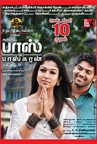 Boss Engira Baskaran (2010) Poster - Movie Forum, Cast, Reviews