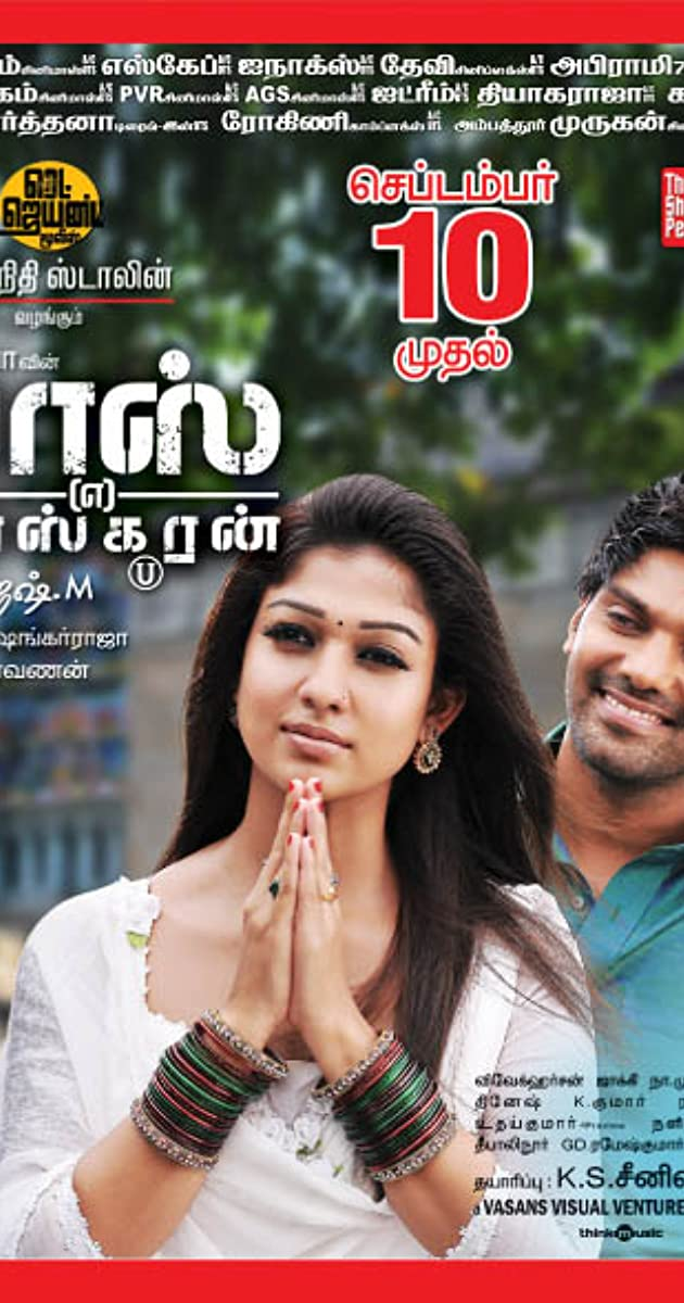 Boss Engira Baskaran Torrent Download