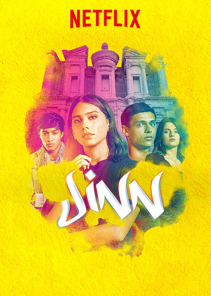Jinn (2019) Hindi Dubbed Season 1 Complete