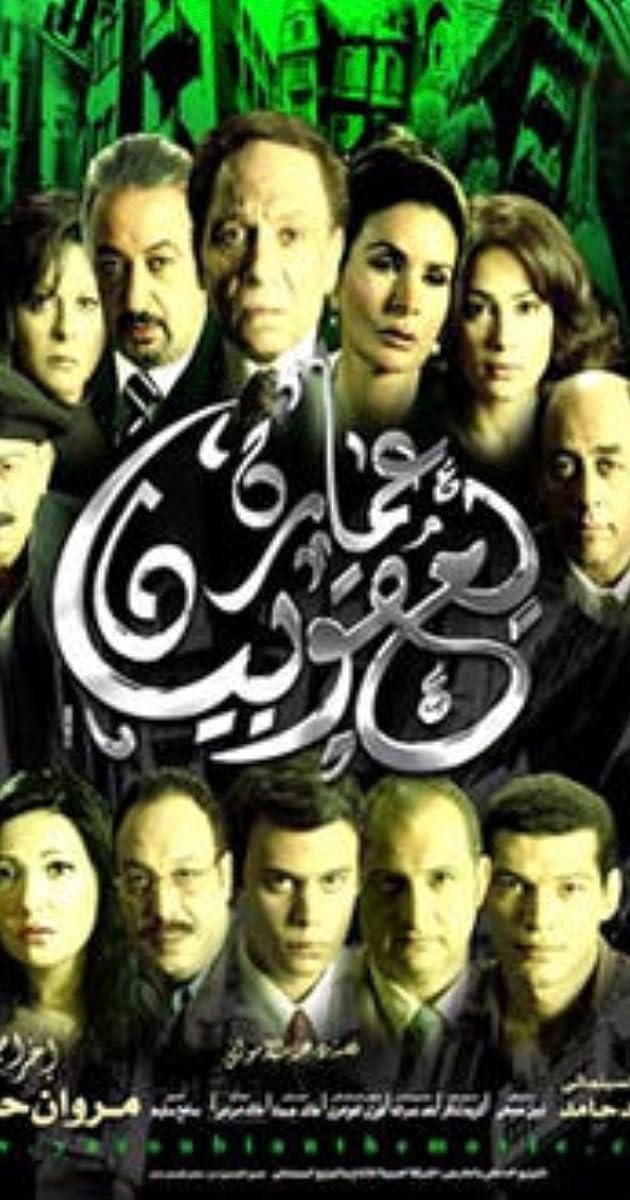 IRHABI AL TÉLÉCHARGER FILM