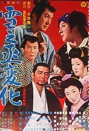 Yukinojô henge(1963) Poster - Movie Forum, Cast, Reviews