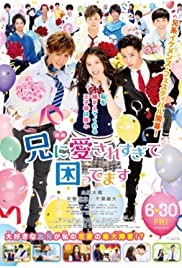 My Brother Loves Me Too Much (2017) Ani ni aisaresugite komattemasu 720p download