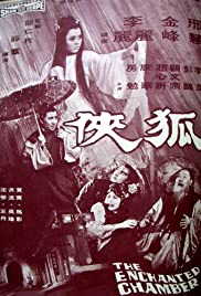 ##SITE## DOWNLOAD Hu xia (1968) ONLINE PUTLOCKER FREE