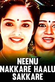 Primary photo for Neenu Nakkare Haalu Sakkare