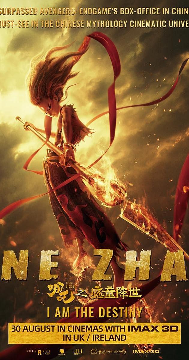 Subtitle of Ne Zha