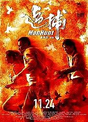 Manhunt 2017 Subtitle Indonesia Bluray 480p & 720p