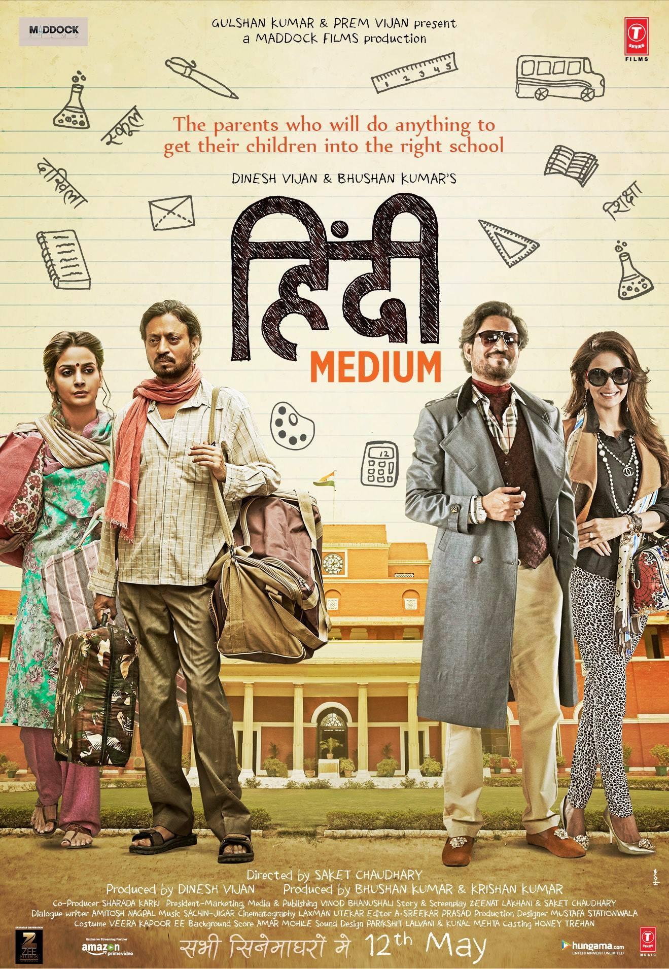 Hindi Medium (2017) - IMDb