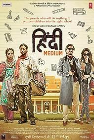 Irrfan Khan and Saba Qamar in Hindi Medium (2017)