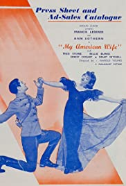 My American Wife Poster