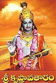 Shri Krishnavataram Poster