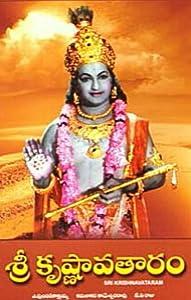 Shri Krishnavataram none
