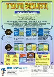 Direct link download hd movies Twin Squash Japan  [UltraHD] [XviD] [hdrip]