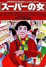 Supermarket Woman