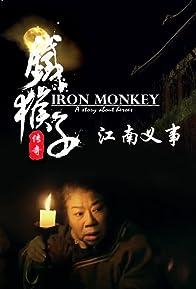 Primary photo for The Iron Monkey