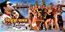 Nirahua Chalal London (2019)