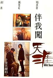 Ban wo chuang tian ya(1989) Poster - Movie Forum, Cast, Reviews
