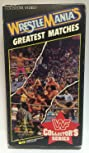 WWF: Wrestlemania's Greatest Matches (1989) Poster
