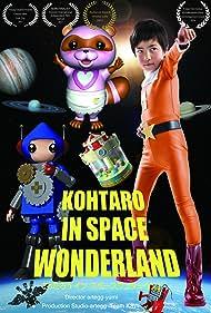 Kohtaro in Space Wonderland (2018)
