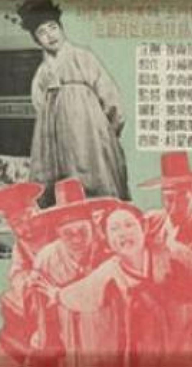 Image Ok Dan-jun