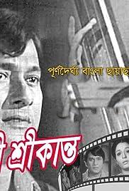 Rajlokkhi Srikanto Poster
