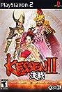 Kessen II (2002) Poster