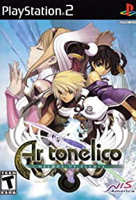 Primary photo for Ar Tonelico: Melody of Elemia