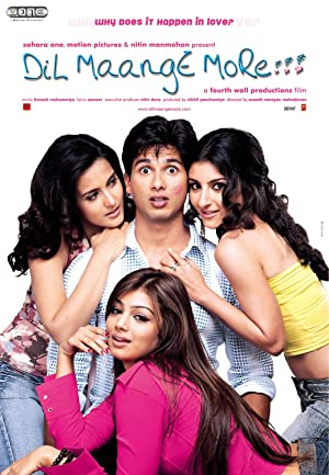Family Dil Maange More!!! Movie
