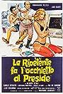 La ripetente fa l'occhietto al preside (1980) Poster