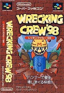 Movie old download Wrecking Crew '98 Japan [SATRip]