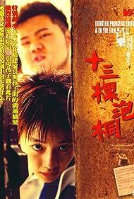 Shi san ke pao tong (2006)