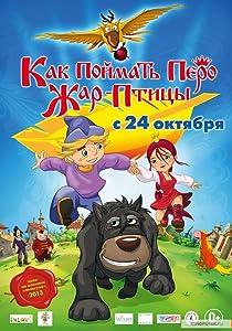 Watch in full movie Kak poymat pero Zhar-Ptitsy by Vladimir Toropchin [480x272]