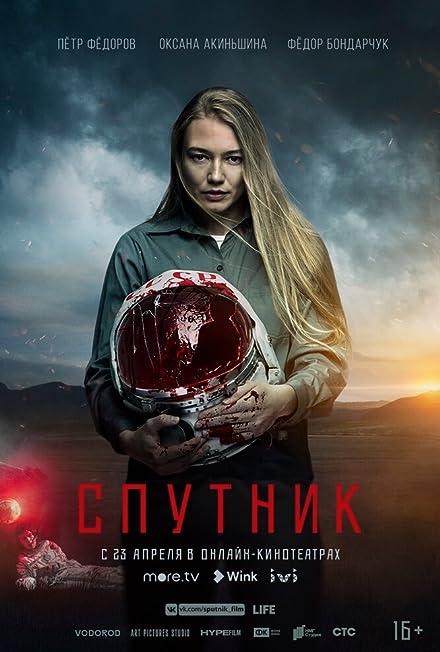 Film: Sputnik