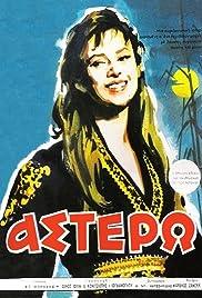 Astero Poster