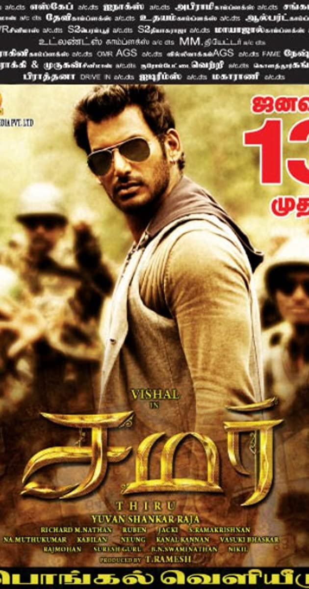 Samar Torrent Download