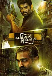 Vikram Vedha (2017) HDRip Tamil Movie Watch Online Free