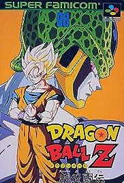 Dragon Ball Z: Super Butoden Poster