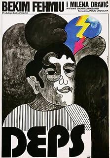 Deps (1974)