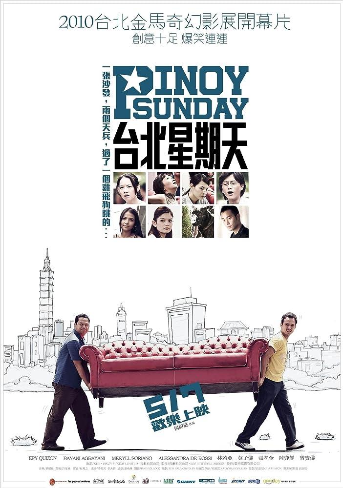 台北星期天 | awwrated | 你的 Netflix 避雷好幫手!