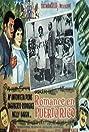 Romance en Puerto Rico (1962) Poster