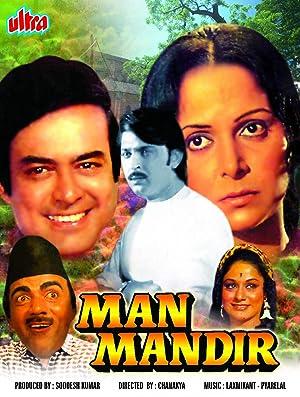 Man Mandir movie, song and  lyrics