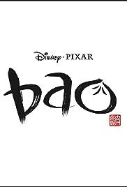 Bao Dreamfilm